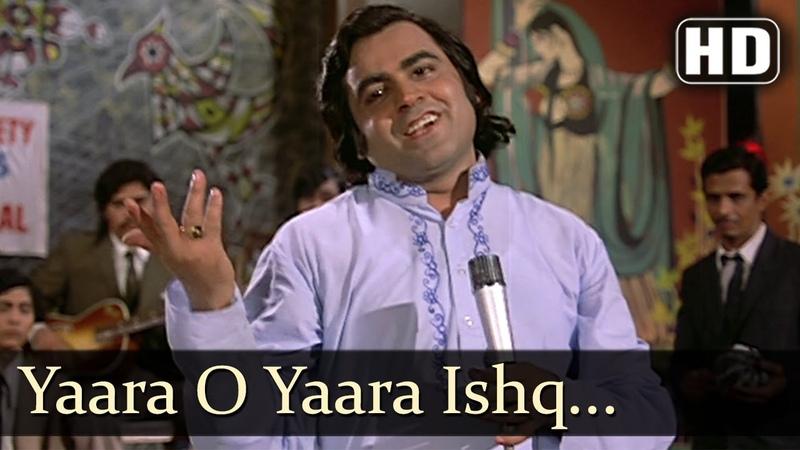 Benaam Yaara O Yaara Ishq Ne Maara Main Benaam Ho Gaya Narendra Chanchal