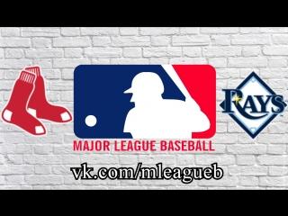 Boston Red Sox vs Tampa Bay Rays   25.08.2018   AL   MLB 2018 (2/3)
