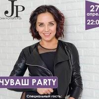 Логотип Чуваш PARTY Ульяновск