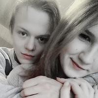 Даня Васильев