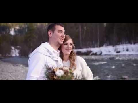 Свадьба в горах. Wedding_DREAM. Красивая свадьба. Свадьба мечты. Организация Таганрог-Ростов