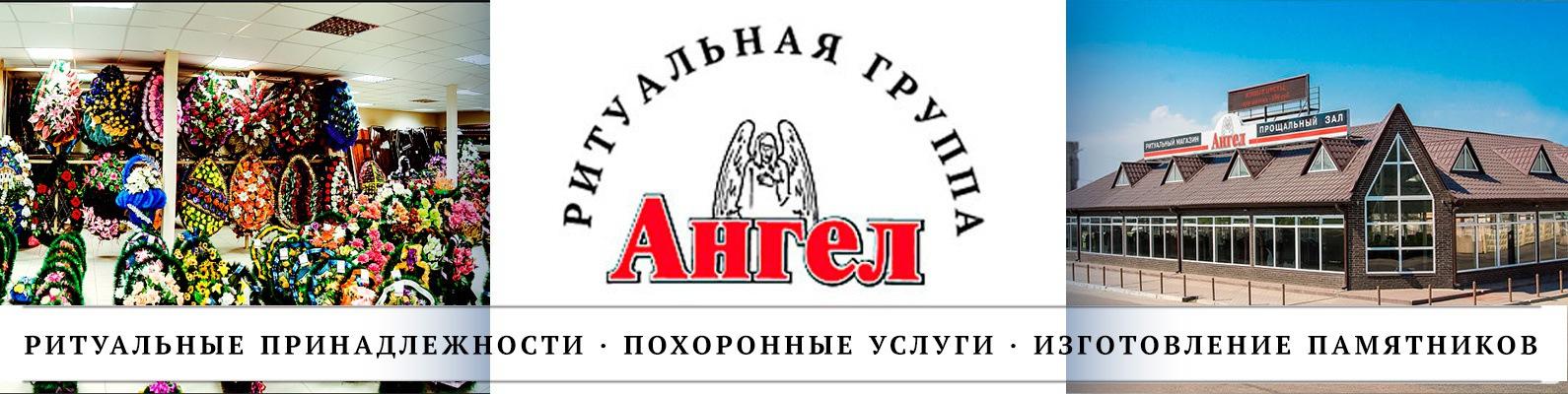 Брянск ангел памятники ангел памятники фото 9 кв