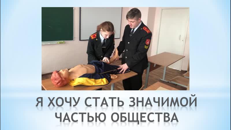 Юный спасатель Рачкова Дарья 9 11 кл Кадеты МБОУ СШ №12 городского округа города Арзамас