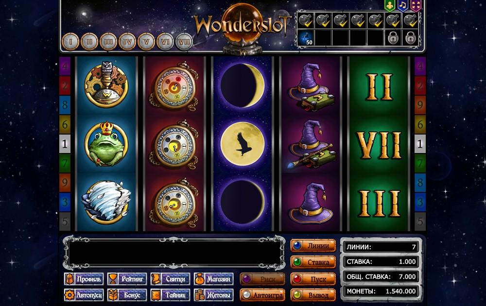 Обыграть онлайн казино отзывы