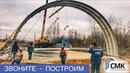 Строительство бескаркасного ангара в Санкт-Петербурге Быстровозводимые ангары