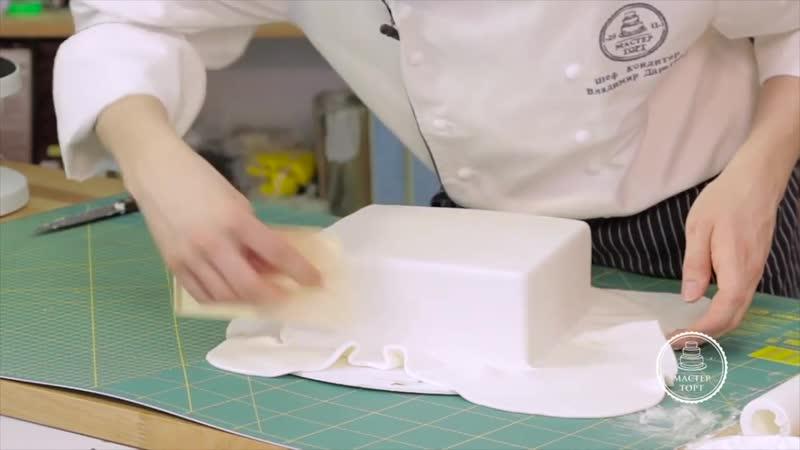 Как обтянуть квадратный торт мастикой Больше рецептов на странице Торты рецепты
