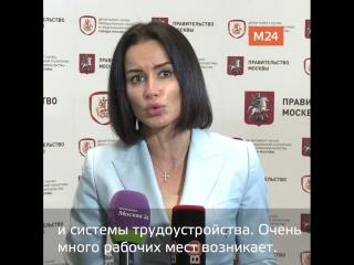 Как меняется Москва