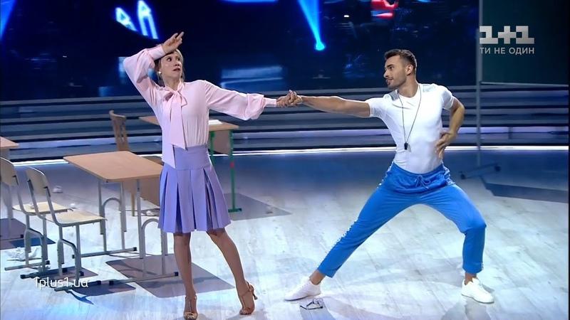 Аніта Луценко та Олександр Прохоров Джайв Танці з зірками 5 сезон