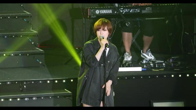 18.08.24 Gummy - AS A MAN - JTN Live Concert