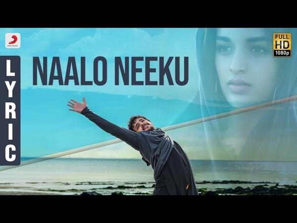 Mr Majnu Naalo Neeku Lyric Video Telugu Akhil Akkineni BVSN Prasad Thaman S Venky Atluri