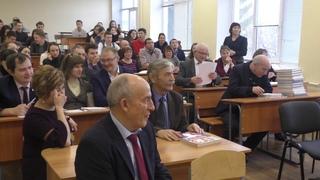 Проблемы и перспективы  развития физики в РБ. Дискуссия