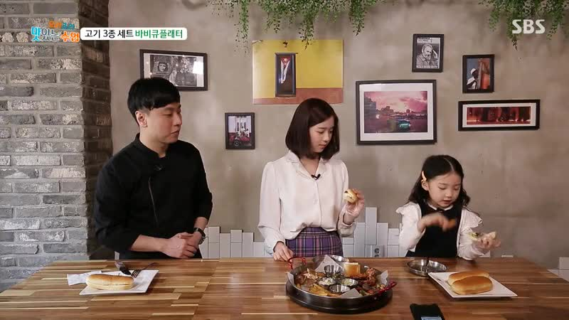 190312 Cooking Class ep.145