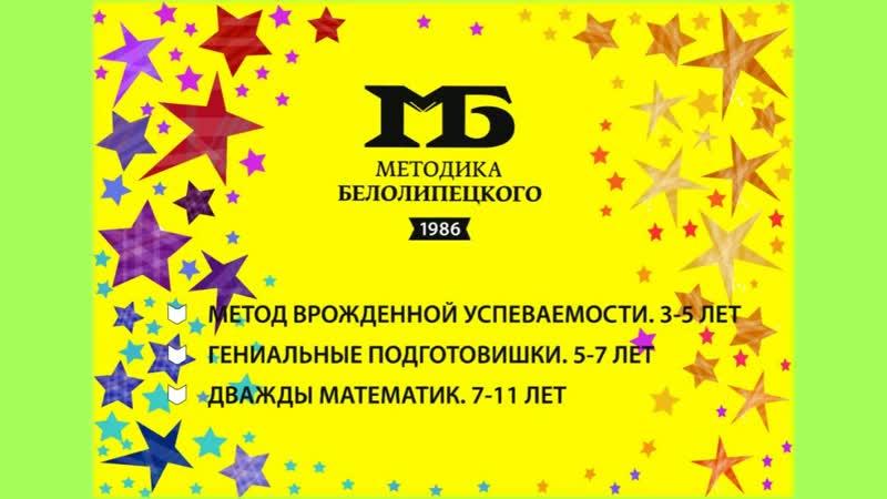 Белолипецкий