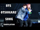BTS Never-ending OTSUKARE SONG compilation