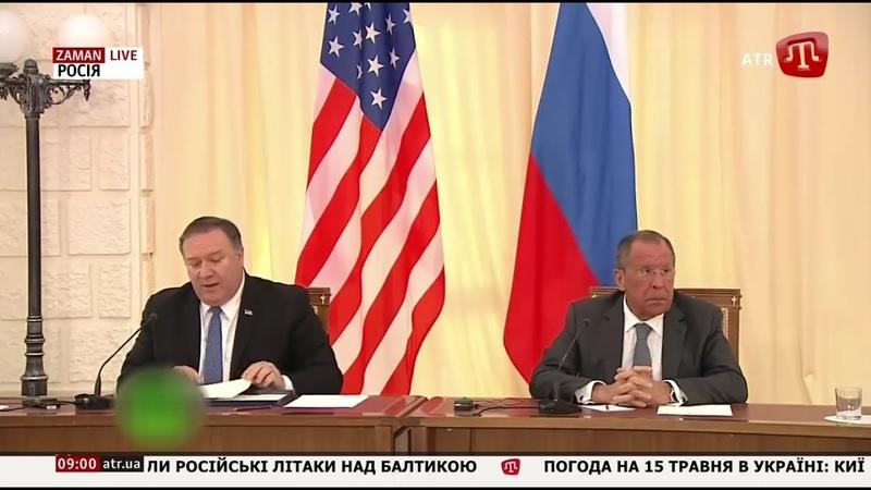 Майк Помпео нагадав Кремлю що Крим це Україна