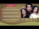 Arth 1983 _ Full Video Ghazal Songs _ Shabana Azmi, Smita Patil