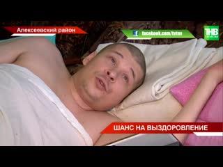 Его мечта - встать на ноги: Руслан Ахметшин из Алексеевского района очень нуждается в помощи