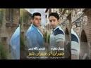 Fardin Jalecin ft Peyman Nazari - Ceyran Ay Ceyran Qiz 2017   Yeni ( Jeyran ay Jeyran Qiz )
