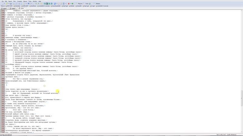 Снятие форматирования после распознавания текста в ABBYY FineReader