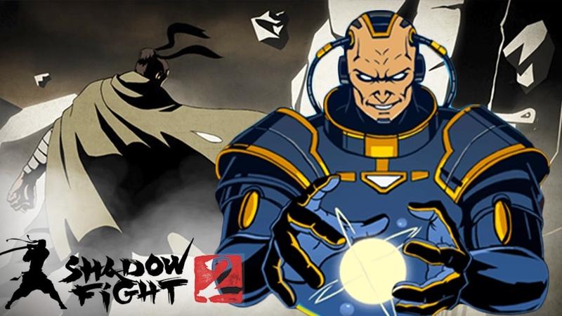 Shadow Fight 2 (БОЙ С ТЕНЬЮ 2) ПРОХОЖДЕНИЕ - ЕЩЕ ЧУТЬ ЧУТЬ И ОСА