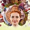 Крупнейшая Выставка Британского Образования