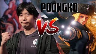 SFV Haitani (Akuma) vs. PoongKo (Kolin) | Street Fighter V