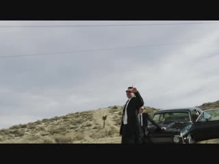 Terror reid buried alive (feat. eliozie)