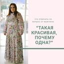 Юлия Печерская - Санкт-Петербург,  Россия