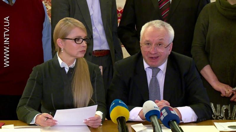 Спілка власників житла підтримала Тимошенко Підписано меморандум про співпрацю