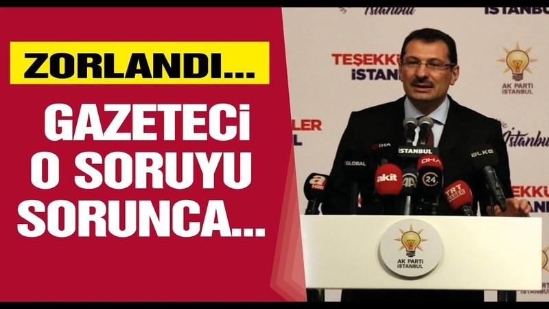 AKP'li Ali İhsan Yavuz'un zor anları (Gazeteci o soruyu sorunca)