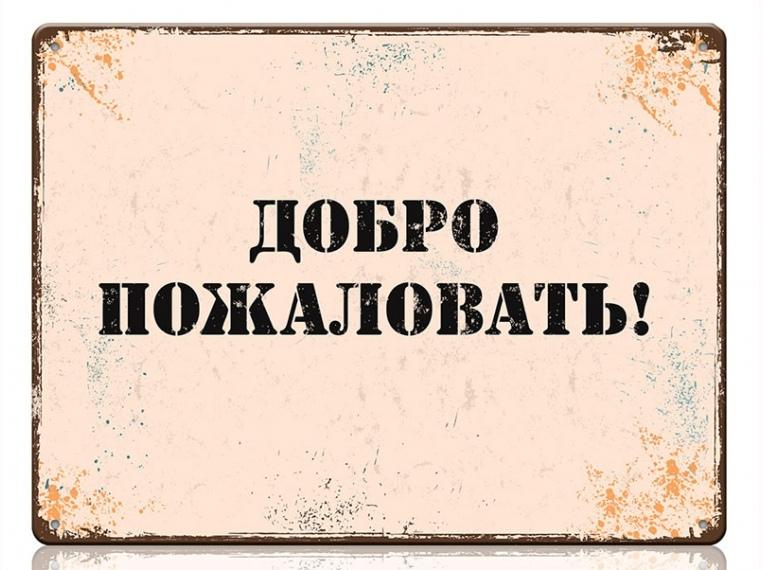 © Центр физической культуры, спорта и здоровья Фрунзенского района - Спортивно-массовая работа во Фрунзенском районе