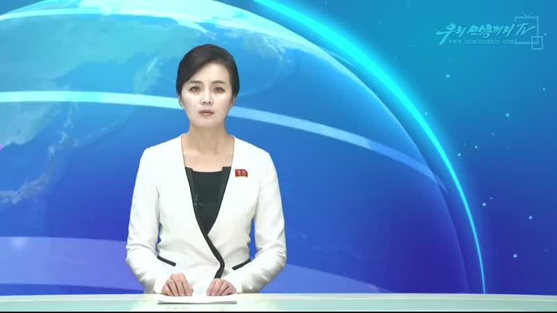 《야합과 망동으로 최후발악하는 자유한국당》 남조선신문이 비난 외 1건