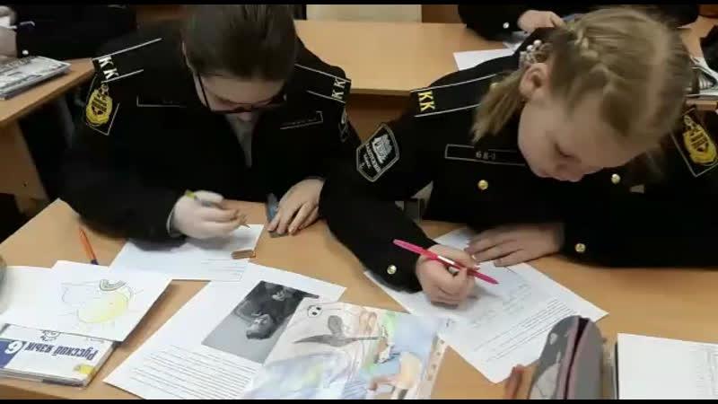 «Добропочта» от кадет ГБОУ «Морская школа»