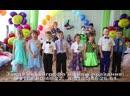 Выпускной в детском саду в Таловой Видеосъёмка 8 916 660 46 22