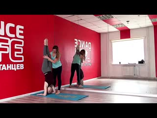 Одно занятие по Йоге. Школа танцев Dance Life в Белгороде!