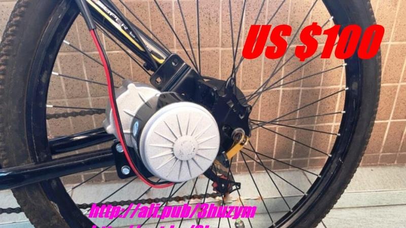 Посмотрите это видео на Rutube: «GZFTM, Электродвигатель для велосипеда, с комплектом для монтажа, на 24 V или 36 V, 450 W, 2019» » Freewka.com - Смотреть онлайн в хорощем качестве
