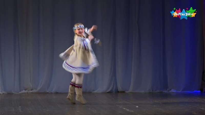 Карась Алёна эвенский танец смотреть онлайн без регистрации