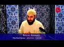 16 Из Ада в Рай 16 я часть Жизнь после смерти Билял Асад