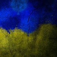 Симулятор Украины|Стань президентом!|Ролевая игр