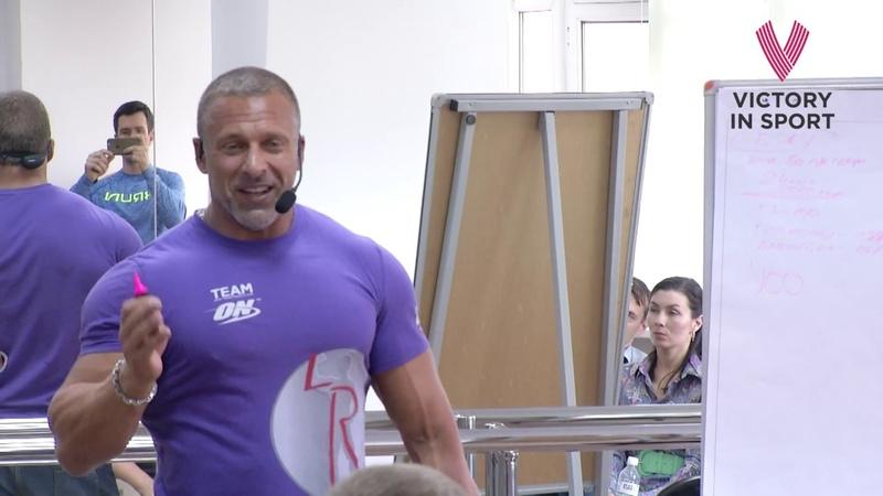 Станислав Линдовер и Михаил Гаманюк. Семинар в Астане. Часть 1. Victory in Sport.