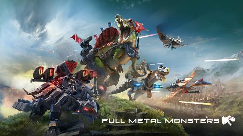 Full Metal Monsters - Онлайн Сражения на Динозаврах!
