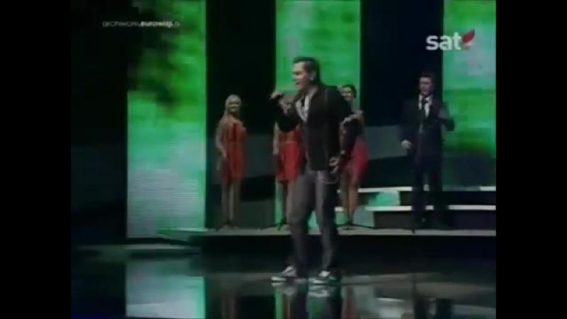 Deniz Cem I just need your love Suncane Skale 2012