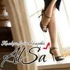 AlSa - обувь для танцев!