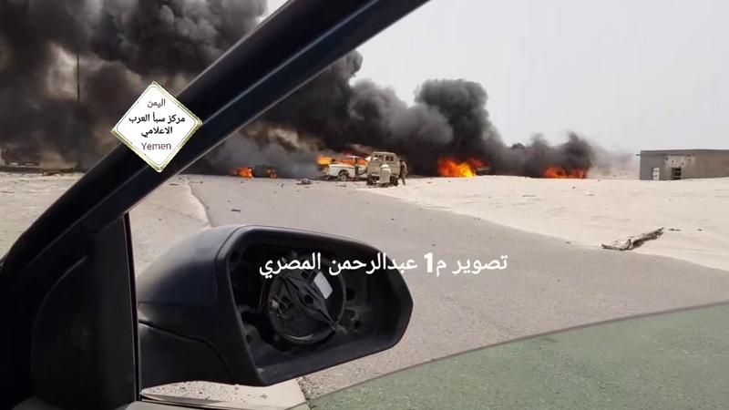 Последствия авиаудара по скоплению хадистов в Адене 2