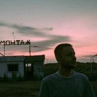 Богдан Любин
