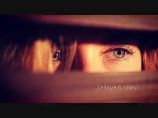 Премьера! ZABAVA feat. КРАВЦ - УКУТАЮ () ft.и Забава