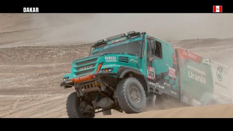 IVECO Dakar 2019. 10 й этап. Pisco Lima.