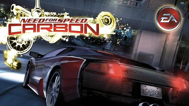 Need For Speed Carbon Большая Сетка 17.08.2019 1