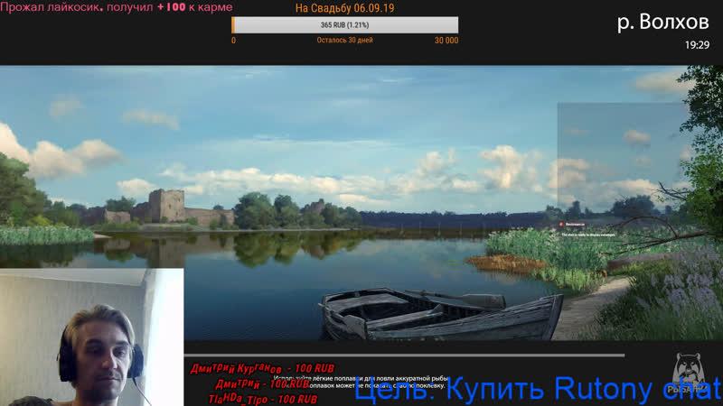 Игорь Кабиров live via