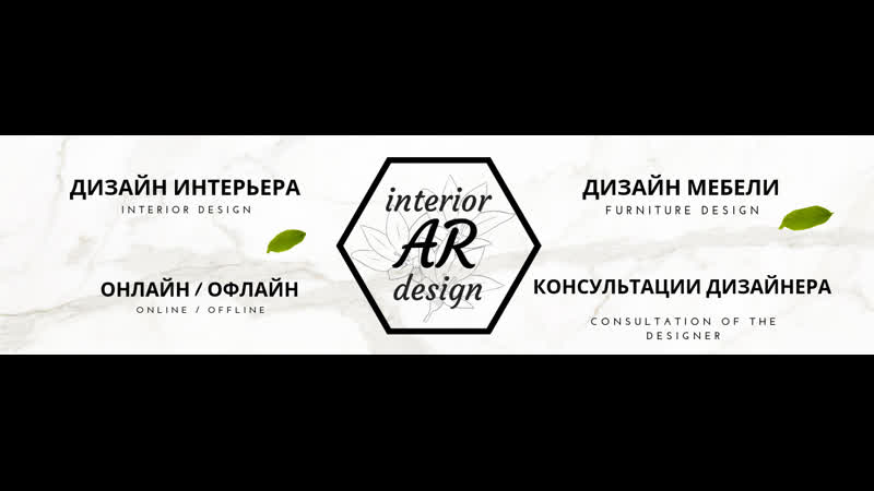 AR interior design Сенсорное ведро EKO